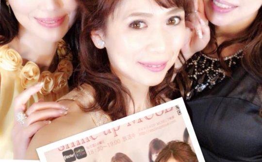 化粧師AYUMO&MUSEによる開運メイクアップ講座!(限定20名)